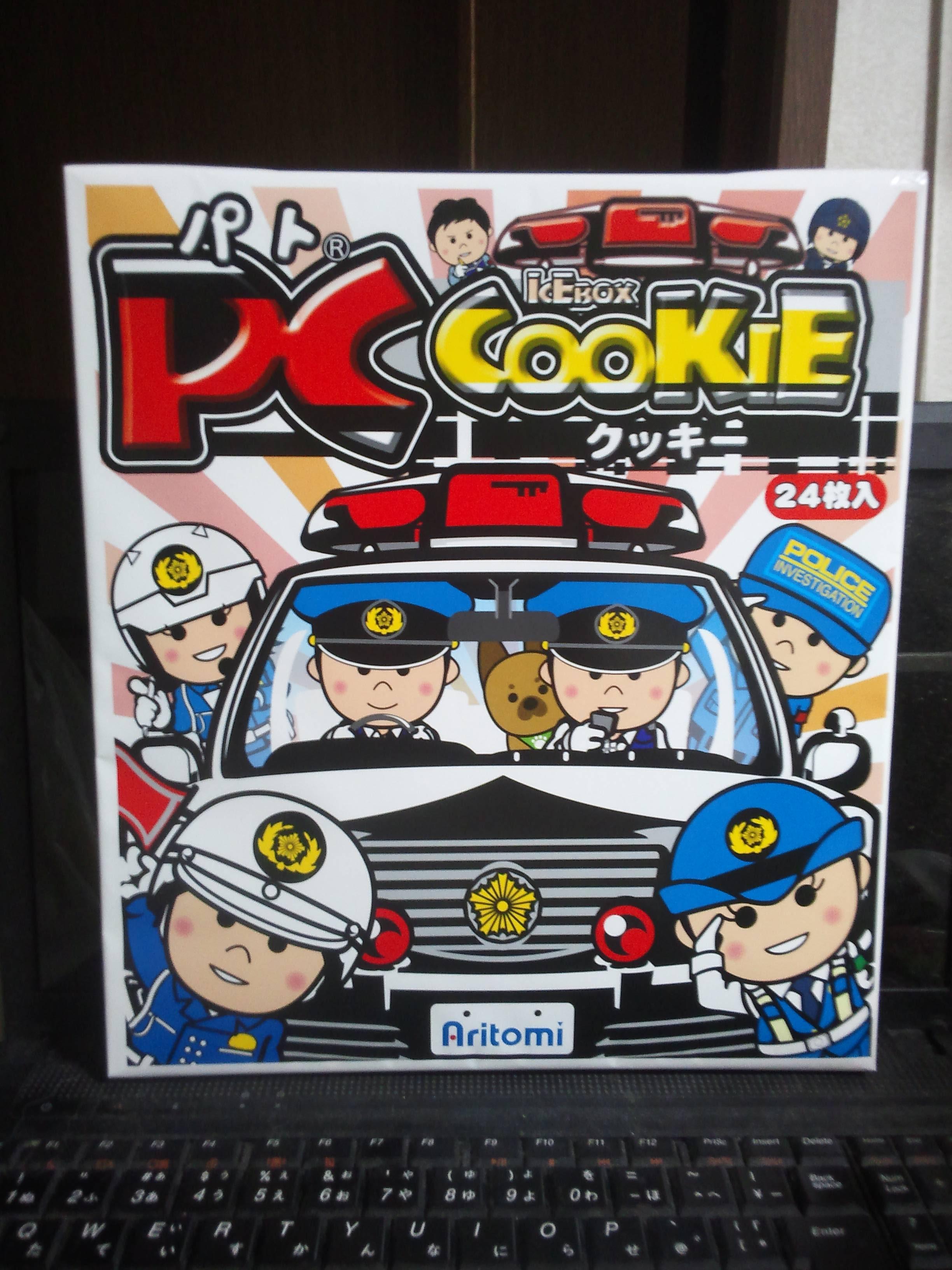 警察クッキー