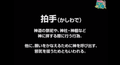 SnapCrab_NoName_2013-5-26_11-26-6_No-00.png