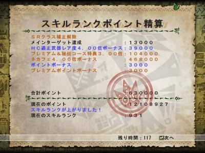mhf_20130811_133604_664.jpg
