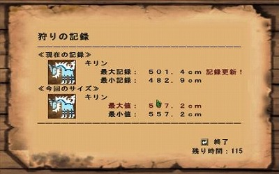 tonbo_038.jpg