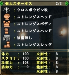 tonbo_052.jpg