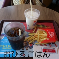 2013-08-12-12-15-17_deco.jpg