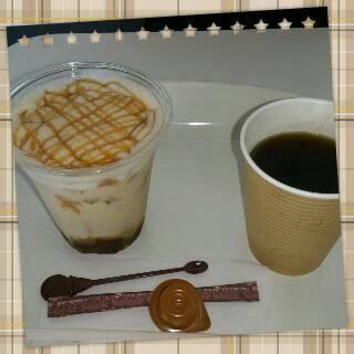 daigaku kafe