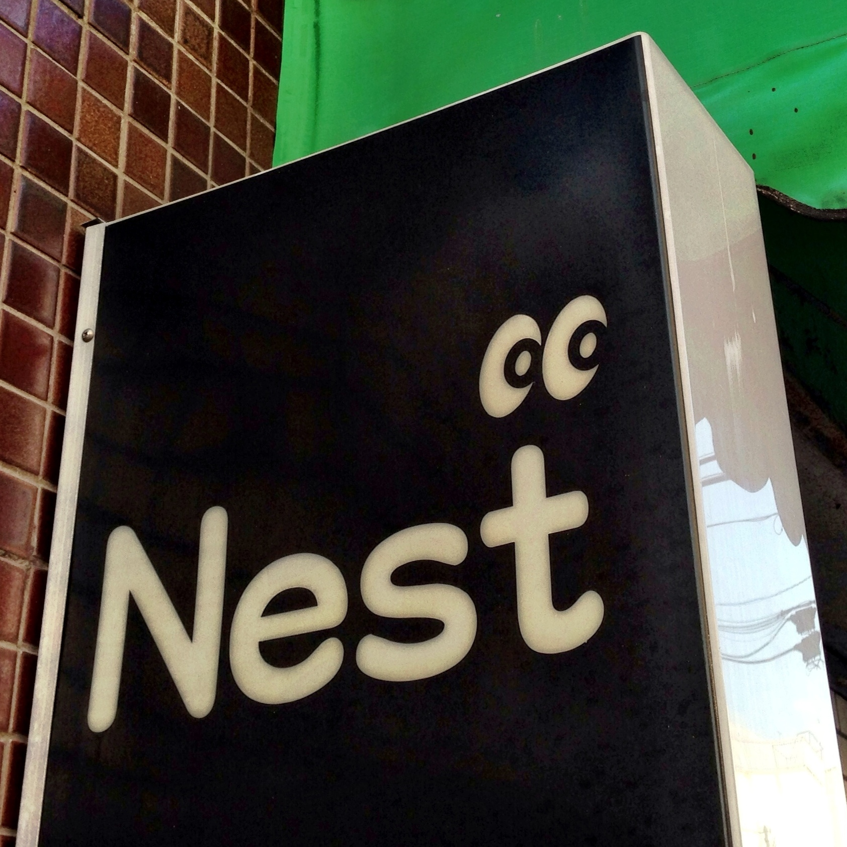 沼津Nest