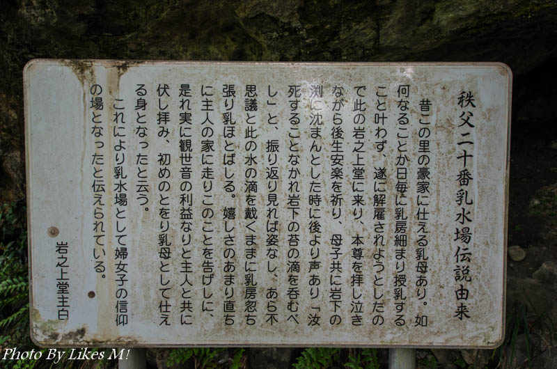20130525_05_24 mm
