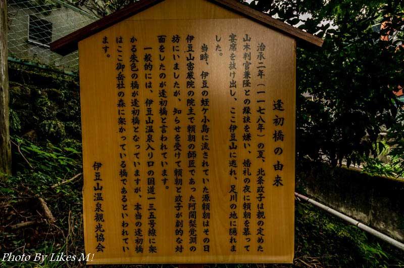 20130804_12_19 mm