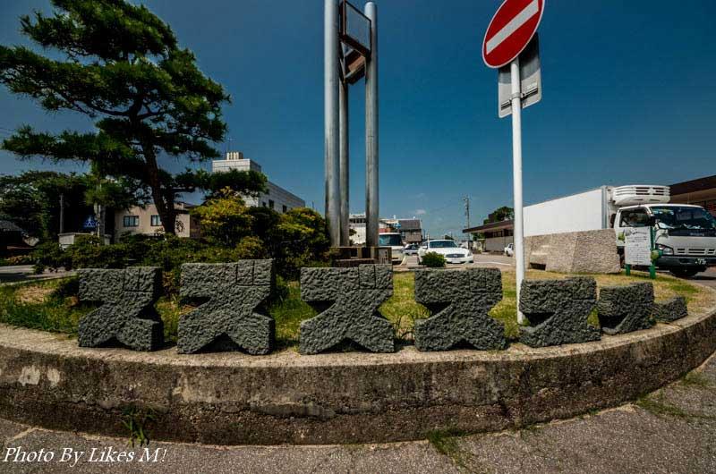 20130812_15_.jpg