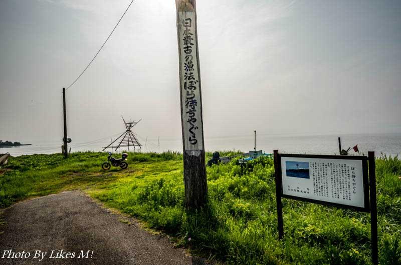 20130813_07_16 mm