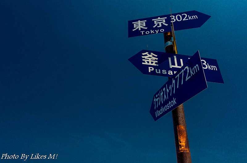 20130813_01_24 mm