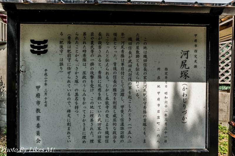 20130914_15_16 mm