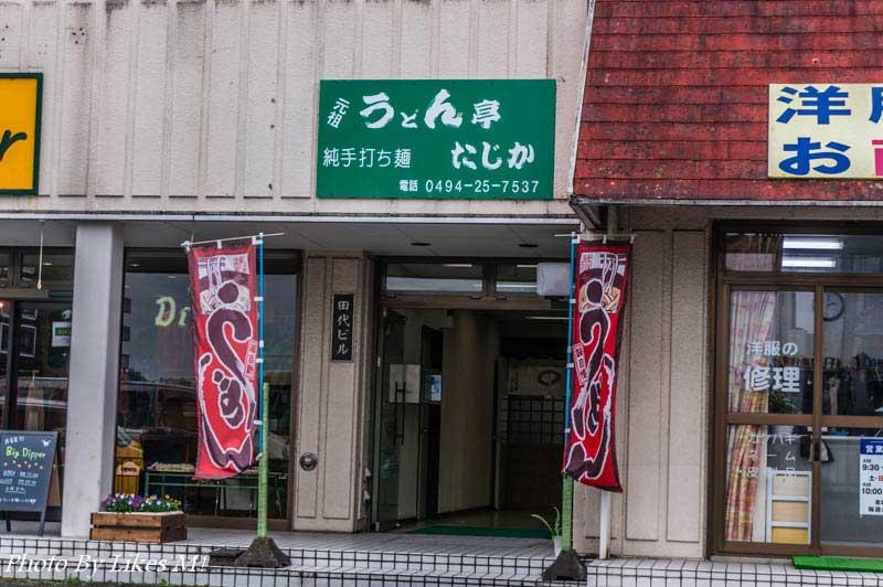20131103_21_75 mm