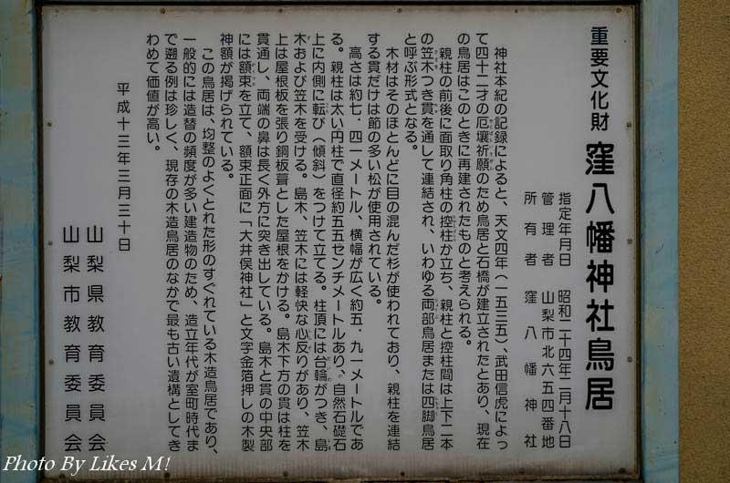 20131109_34_42 mm