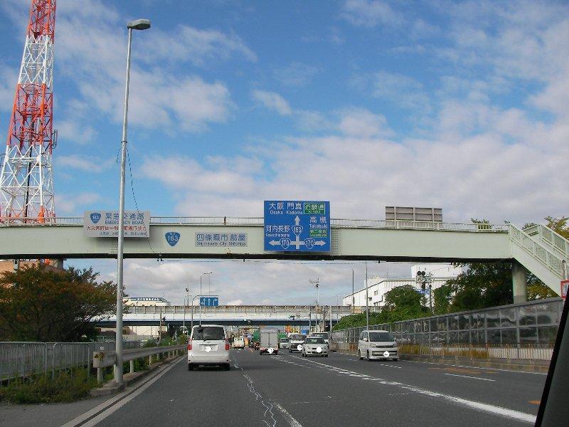 20131112岸和田へ①
