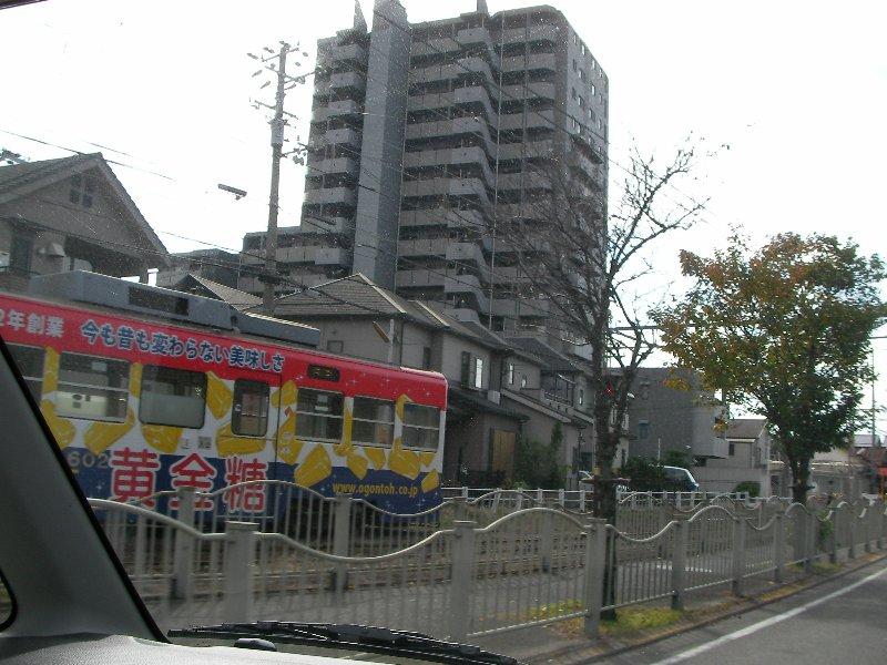 20131112岸和田へ⑧