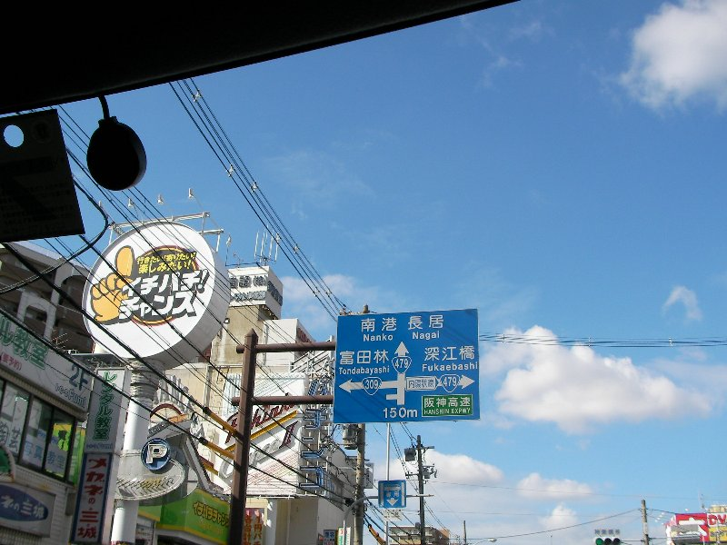 20131112岸和田へ④