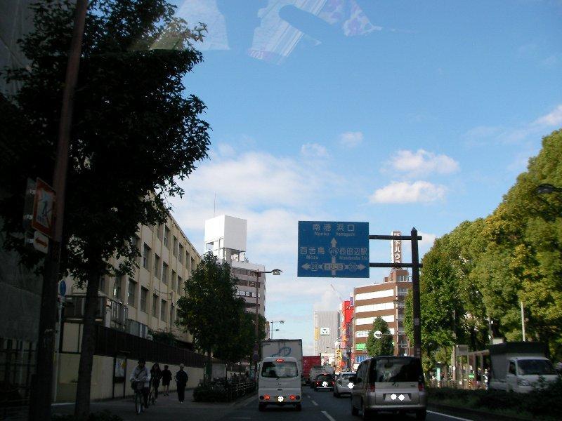 20131112岸和田へ⑤