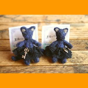 羊毛黒猫のブローチ