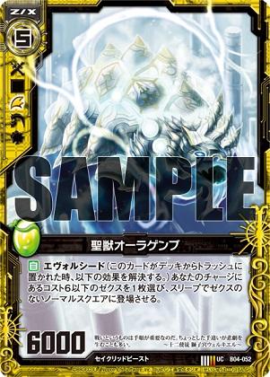 card_130326.jpg