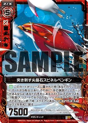 card_130329.jpg