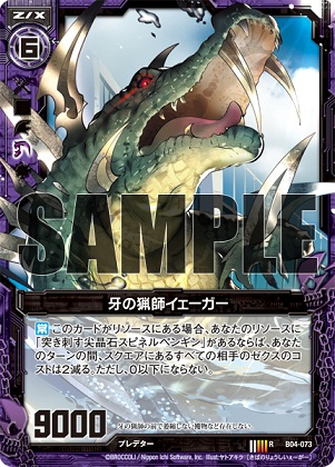 card_130404.jpg