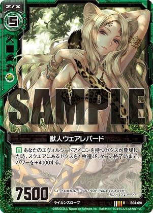 card_130405.jpg