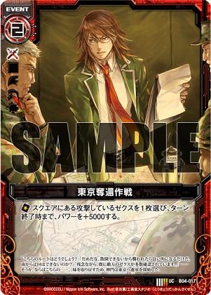 card_130408.jpg