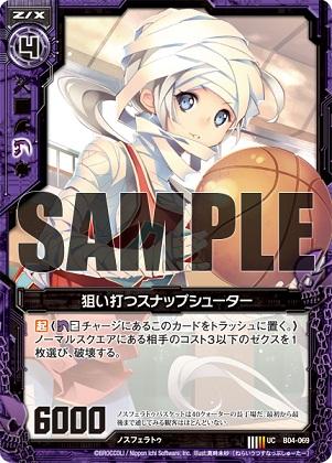 card_130411.jpg