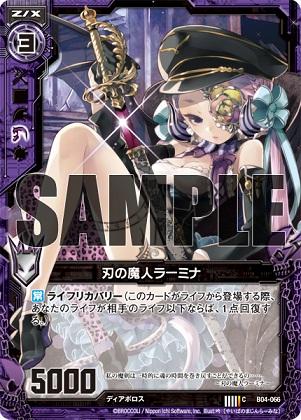 card_130418.jpg