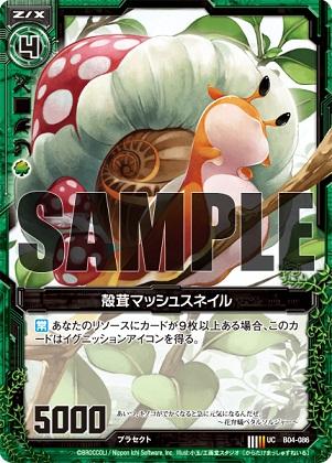 card_130419.jpg