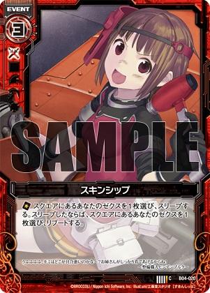 card_130422.jpg