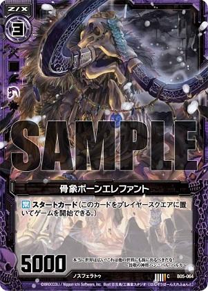 card_130620.jpg