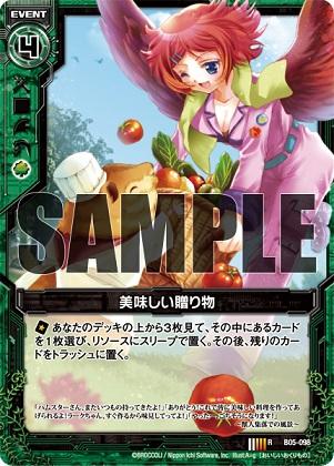 card_130621.jpg