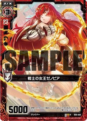 card_130624.jpg