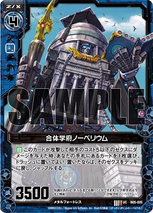 card_130625.jpg