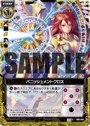 card_130626.jpg
