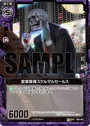 card_130627.jpg