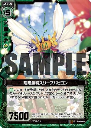card_130628.jpg
