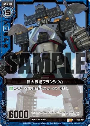 card_130702.jpg