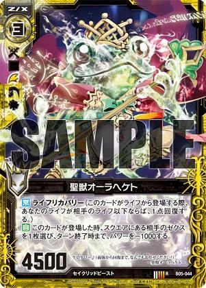 card_130703.jpg