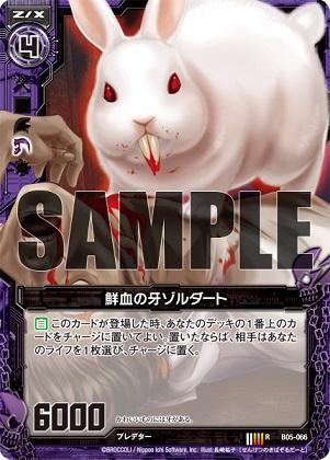 card_130704.jpg