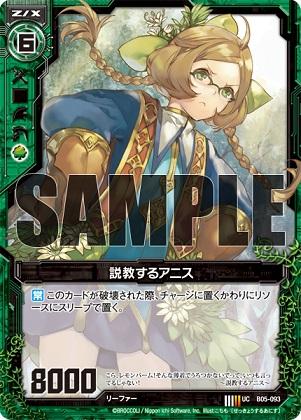 card_130705.jpg