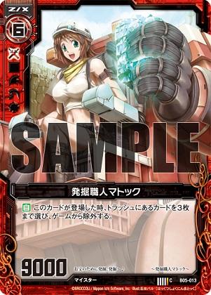 card_130708.jpg