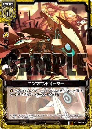card_130710.jpg