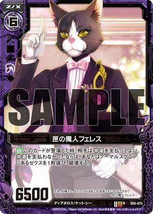 card_130711.jpg