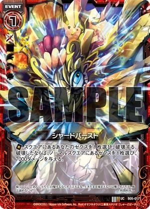 card_130716.jpg