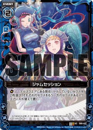 card_130717.jpg