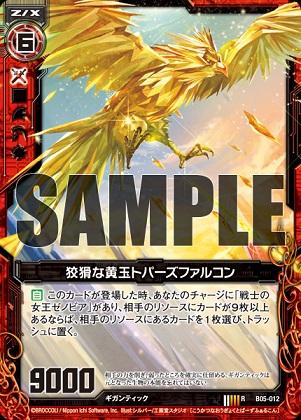 s_card_130701.jpg