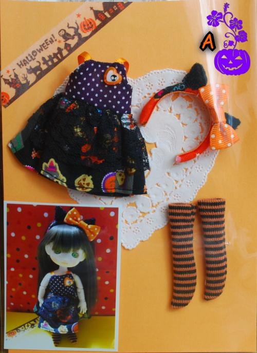 HalloweenA.jpg