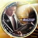 蒼のピアニストレーベル-8