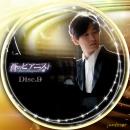蒼のピアニストレーベル-9